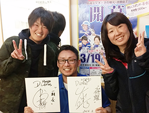 日本女子プロ野球の兵庫ディオーネ川崎ひかる選手と大山唯選手がご来院くださいました!