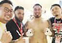 淡路市いとう鍼灸接骨院へプロキックボクサーの皇治選手がご来院下さいました